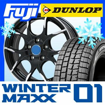 【送料無料】 DUNLOP ダンロップ ウィンターMAXX 01 WM01 205/50R17 17インチ スタッドレスタイヤ ホイール4本セット BRANDLE ブランドル M69B 7J 7.00-17