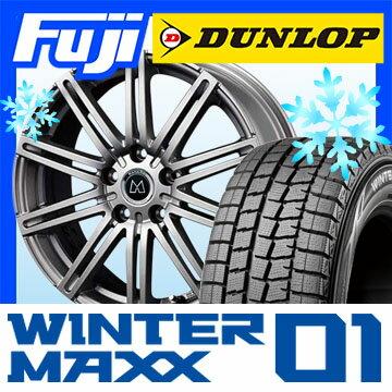 【送料無料】 DUNLOP ダンロップ ウィンターMAXX 01 WM01 205/55R16 16インチ スタッドレスタイヤ ホイール4本セット MANARAY ユーロスピード MC-02 10本スポーク 6.5J 6.50-16