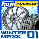 【送料無料】 DUNLOP ダンロップ ウィンターMAXX 01 WM01 205/60R16 16インチ スタッドレスタイヤ ホイール4本セット …