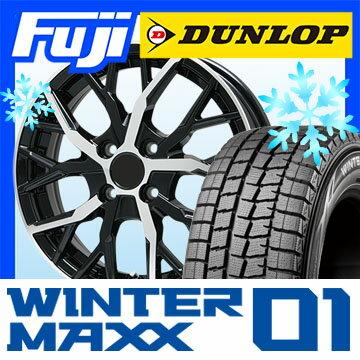 【送料無料】 DUNLOP ダンロップ ウィンターMAXX 01 WM01 195/55R16 16インチ スタッドレスタイヤ ホイール4本セット BRANDLE ブランドル TM20B 6.5J 6.50-16