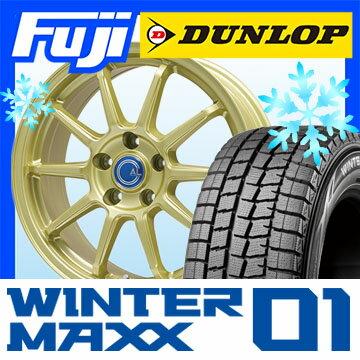 【送料無料】 DUNLOP ダンロップ ウィンターMAXX 01 WM01 215/60R16 16インチ スタッドレスタイヤ ホイール4本セット BRANDLE-LINE ブランドルライン カルッシャー ゴールド 6.5J 6.50-16