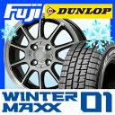 【送料無料】 DUNLOP ダンロップ ウィンターMAXX 01 WM01 155/65R14 14インチ スタッドレスタイヤ ホイール4本セット …