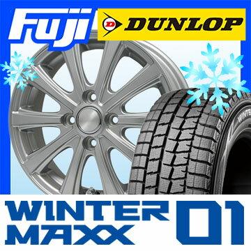 【送料無料】 DUNLOP ダンロップ ウインターマックス 01 WM01 155/65R14 14インチ スタッドレスタイヤ ホイール4本セット BRANDLE ブランドル ZN-10 4.5J 4.50-14