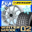 【送料無料】 DUNLOP ダンロップ ウィンターMAXX 02 WM02 185/65R15 15インチ スタッドレスタイヤ ホイール4本セット …