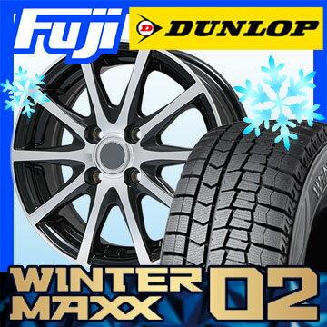 【送料無料】 DUNLOP ダンロップ ウィンターMAXX 02 WM02 205/60R16 16インチ スタッドレスタイヤ ホイール4本セット BRANDLE ブランドル M71BP 6.5J 6.50-16