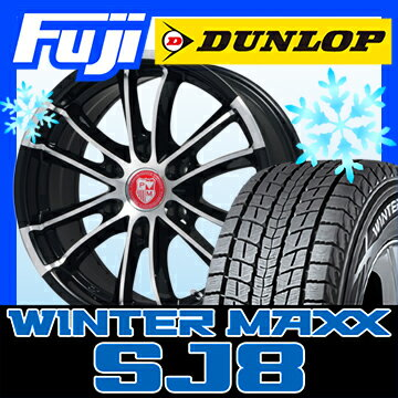 【送料無料】 DUNLOP ダンロップ ウィンターMAXX SJ8 265/65R17 17インチ スタッドレスタイヤ ホイール4本セット PREMIX プレミックス シャンクス(ブラックポリッシュ) 8J 8.00-17