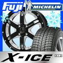 【送料無料】 MICHELIN ミシュラン X-ICE XI3 165/55R15 15インチ スタッドレスタイヤ ホイール4本セット LEHRMEISTER ...