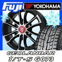 【送料無料 NV350キャラバン】 YOKOHAMA ヨコハマ ジオランダー I/T-S G073 107/105L 195/80R15 15インチ スタッドレ...