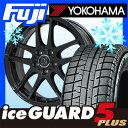 【送料無料】 YOKOHAMA ヨコハマ アイスガード ファイブIG50プラス 195/65R15 15インチ スタッドレスタイヤ ホイール4…