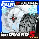 【送料無料】 YOKOHAMA ヨコハマ アイスガード ファイブIG50プラス 165/60R15 15インチ スタッドレスタイヤ ホイール4…