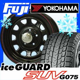 【送料無料】 YOKOHAMA ヨコハマ アイスガード SUV G075 315/75R16 16インチ スタッドレスタイヤ ホイール4本セット PARAMOUNT センターライン デイトナブラック 10J 10.00-16