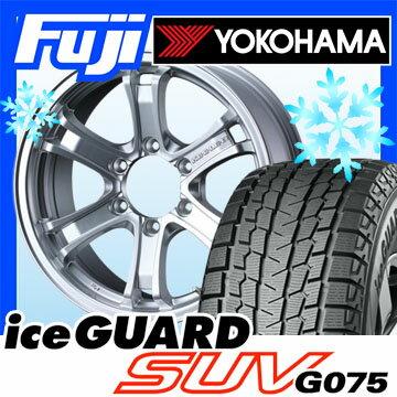 【送料無料】 YOKOHAMA ヨコハマ アイスガード SUV G075 265/65R17 17インチ スタッドレスタイヤ ホイール4本セット WEDS キーラー フォース 7.5J 7.50-17【YOwin18】
