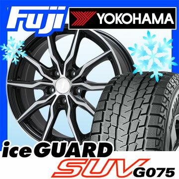 【送料無料】 YOKOHAMA ヨコハマ アイスガード SUV G075 225/65R17 17インチ スタッドレスタイヤ ホイール4本セット BRANDLE ブランドル 008B 7J 7.00-17【YO17win】