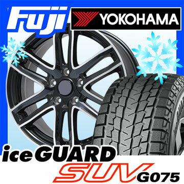 【送料無料】 YOKOHAMA ヨコハマ アイスガード SUV G075 225/65R17 17インチ スタッドレスタイヤ ホイール4本セット BRANDLE ブランドル G61B 7J 7.00-17【YOwin18】
