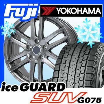 【送料無料】 YOKOHAMA ヨコハマ アイスガード SUV G075 225/65R17 17インチ スタッドレスタイヤ ホイール4本セット BRANDLE ブランドル G61 7J 7.00-17【YOwin18】