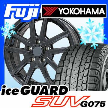【送料無料】 YOKOHAMA ヨコハマ アイスガード SUV G075 225/65R17 17インチ スタッドレスタイヤ ホイール4本セット BRANDLE ブランドル M61B 7J 7.00-17【YOwin18】