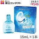 CMプラスクール 15ml (エイコー)【あす楽】