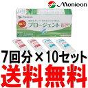 プロージェント 7ペア×10箱セット(メニコン)【RCP】10P03Dec16 ランキングお取り寄せ