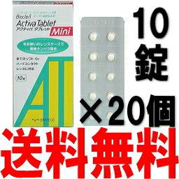 バイオクレン アクティバタブレットミニ10錠×20個セット (オフテクス)【RCP】10P03Dec16