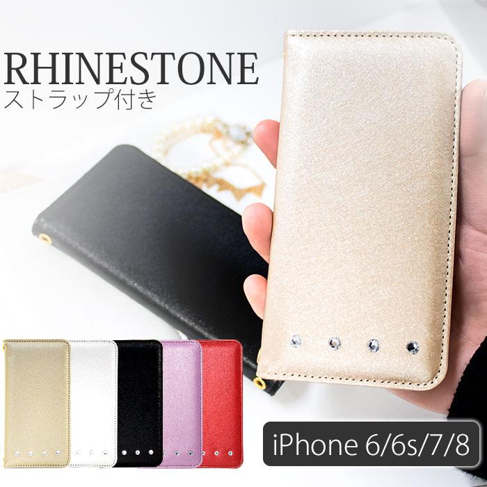 iPhone8 iPhone7 対応 スマホケース 手帳型 iPhone6 iPhone6s ケース アイフォンケース アイフォン スワロフスキー風 アイホン アイフォン8 ケース 手帳型スマホケース iPhoneケース アイフォン7 ケース アイフォン アイフォン専用 FJ6374