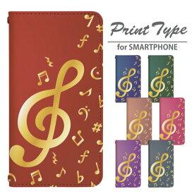 スマホケース 手帳型アイフォン11iPhone11 ベルトなし music iPhone11 カバー 手帳 apple かわいい アイフォン ケース ip11 手帳型 ip11ケース 手帳カバー おしゃれ 携帯ケース iPhone11 bn265