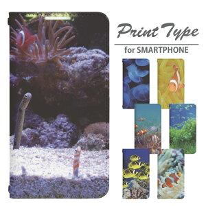 スマホケース 手帳型 Galaxy S21+ 5G SCG10 ベルトなし 水槽の魚 SCG10 カバー 手帳 au かわいい ギャラクシー ケース scg10 手帳型 scg10ケース 手帳カバー おしゃれ 携帯ケース SCG10 bn423