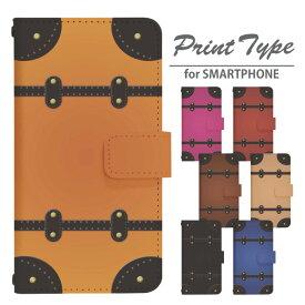 スマホケース AQUOS PHONE SERIE SHL22 専用 手帳型スマホケース 手帳 ケース トランクケース カバー AQUOSケース ベルトあり かわいい au shl22 手帳型 携帯カバー SHL22 スマホ手帳 di059