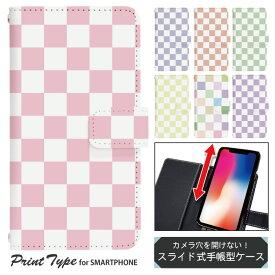 スマホケース 手帳型アイフォン11 iPhone11 ベルトなし フラワーにこちゃん iPhone11 カバー 手帳 apple かわいい アイフォン ケース ip11 手帳型 ip11ケース 手帳カバー おしゃれ 携帯ケース iPhone11 bn631