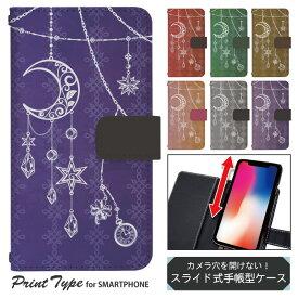 スマホケース 手帳型アイフォン11 iPhone11 ベルトあり 花とり iPhone11 カバー 手帳 apple かわいい アイフォン ケース ip11 手帳型 ip11ケース 手帳カバー おしゃれ 携帯ケース iPhone11 dslide092