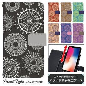 スマホケース 手帳型アイフォン11 iPhone11 ベルトあり リボンにゃん iPhone11 カバー 手帳 apple かわいい アイフォン ケース ip11 手帳型 ip11ケース 手帳カバー おしゃれ 携帯ケース iPhone11 dslide159