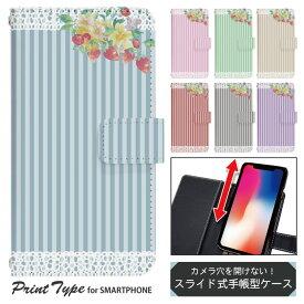 スマホケース 手帳型アイフォン11 iPhone11 ベルトあり アップルフラワー iPhone11 カバー 手帳 apple かわいい アイフォン ケース ip11 手帳型 ip11ケース 手帳カバー おしゃれ 携帯ケース iPhone11 dslide163