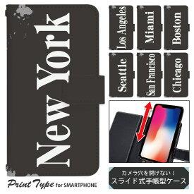 スマホケース 手帳型アイフォン11 iPhone11 ベルトあり パンジー iPhone11 カバー 手帳 apple かわいい アイフォン ケース ip11 手帳型 ip11ケース 手帳カバー おしゃれ 携帯ケース iPhone11 dslide200