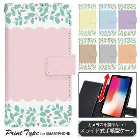 スマホケース 手帳型アイフォン11 iPhone11 ベルトあり メガネ iPhone11 カバー 手帳 apple かわいい アイフォン ケース ip11 手帳型 ip11ケース 手帳カバー おしゃれ 携帯ケース iPhone11 dslide298
