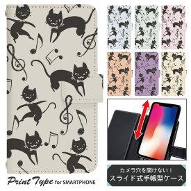 スマホケース 手帳型アイフォン11 iPhone11 ベルトなし 星とガーランド iPhone11 カバー 手帳 apple かわいい アイフォン ケース ip11 手帳型 ip11ケース 手帳カバー おしゃれ 携帯ケース iPhone11 bn666