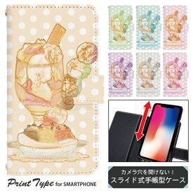 スマホケース 手帳型アイフォン11 iPhone11 ベルトなし ツバメ iPhone11 カバー 手帳 apple かわいい アイフォン ケース ip11 手帳型 ip11ケース 手帳カバー おしゃれ 携帯ケース iPhone11 bn671