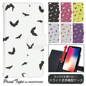 スマホケース 手帳型アイフォン11 iPhone11 ベルトなし お気に入り iPhone11 カバー 手帳 apple かわいい アイフォン ケース ip11 手帳型 ip11ケース 手帳カバー おしゃれ 携帯ケース iPhone11 bn679