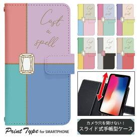 スマホケース 手帳型アイフォン11 iPhone11 ベルトあり タージマハル iPhone11 カバー 手帳 apple かわいい アイフォン ケース ip11 手帳型 ip11ケース 手帳カバー おしゃれ 携帯ケース iPhone11 dslide490