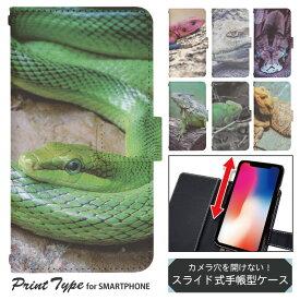 スマホケース 手帳型アイフォン11 iPhone11 ベルトあり レオパード3 iPhone11 カバー 手帳 apple かわいい アイフォン ケース ip11 手帳型 ip11ケース 手帳カバー おしゃれ 携帯ケース iPhone11 dslide564