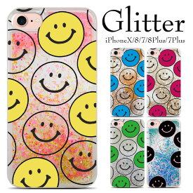 92bb282236 グリッター iPhoneケース smile iPhoneX iPhone8 iPhone7 対応 TPUケース 耐衝撃 アイフォンXケース アイフォン