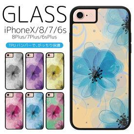 iPhoneケース 花 iPhoneX iPhone8 iPhone7 iPhone6 iPhone8Plus iPhone7Plus iPhone6Plus 対応 アイフォンXケース アイフォンカバー スマホケース iPhone専用 シリコン 持ちやすい 滑り防止 gs018