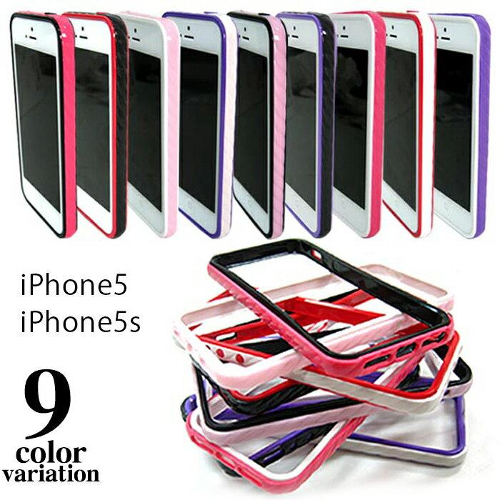 【メール便送料無料】 iPhone5 シェルバンパー 全9色 FJ1792 〔iphone5/スマホ/アイフォン/保護/アルミニウム/ケース/カバー/ジャケット〕