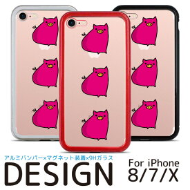 a7fd8f49cc iPhoneケース ぶたさん iPhoneX iPhone8 iPhone7 対応 アイフォンXケース アイフォン7ケース アイフォン8