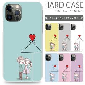 全機種対応 ハードケース 相合傘 スマホケース XperiaZ5 Compact アイフォンケース S9 スマホカバー iPhoneケース かわいい so02h ギャラクシー sc04j おしゃれ ケース so-02h カバー s8 android ハードタイプ sc02kケース S9 カバー 7 SE sc210