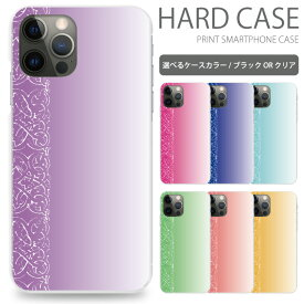 全機種対応 ハードケース レースリボン スマホケース iPhone11 iPhone11Pro 対応 XperiaZ5 Compact アイフォンケース S9 スマホカバー so02h ギャラクシー sc04j ハードタイプ ケースカバー arrows f04kケース Xperia XZ 対応 sc061