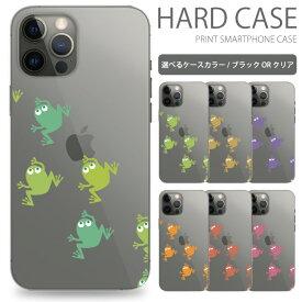 e80b4ec681 全機種対応 ハードケース 蛙ちゃん スマホケース XperiaZ5 Compact アイフォンケース S9 スマホカバー iPhoneケース かわいい  so02h ギャラクシー sc04j おしゃれ ...