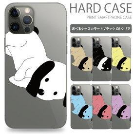 6578859815 全機種対応 ハードケース たれいぬ スマホケース XperiaZ5 Compact アイフォンケース S9 スマホカバー iPhoneケース