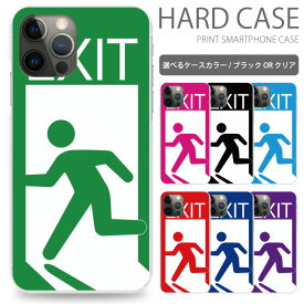 9f19606f62 スマホケース ハードケース 全機種対応 iPhone XS MAX XR X 8 7 6s se Xperia