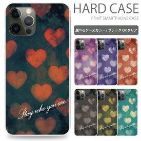 全機種対応 ハードケース ビンテージハート スマホケース XperiaZ5 Compact アイフォンケース S9 スマホカバー iPhoneケース かわいい so02h ギャラクシー sc04j おしゃれ ケース so-02h カバー s8 android ハードタイプ sc02kケース S9 カバー 7 SE sc632