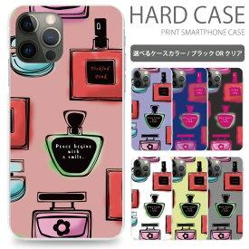 全機種対応 ハードケース 香水 スマホケース XperiaZ5 Compact アイフォンケース S9 スマホカバー iPhoneケース かわいい so02h ギャラクシー sc04j おしゃれ ケース so-02h カバー s8 android ハードタイプ sc02kケース S9 カバー 7 SE sc696