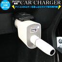 アイコス 充電器 車 シガーソケット アイコス 車 アイコス 充電器 シガー ソケット 充電器 12V 対応 2A USBポート 2.4…